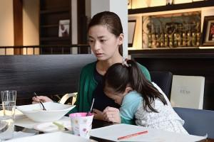 Machiko Ono and Noa Miyake in Being Good.